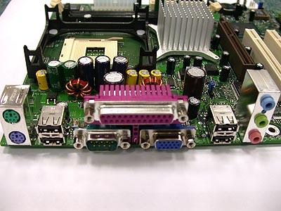 Intel desktop board d845gbv