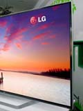 LG Will Unveil 84-inch Ultra Definition 3D TV at CES 2012