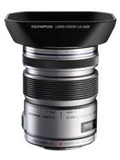Olympus Releases the M.Zuiko 12-50mm F3.5-6.3 EZ