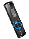 Sony Launches Its B Series Walkman