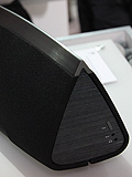 Altec Lansing Introduces LIVE 5000 Wi-Fi Speaker for Listening to Cloud Content
