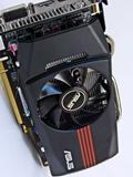 AMD Radeon HD 7770 - Seizing the Day with Cape Verde, the ASUS Way