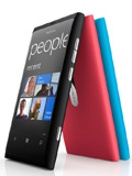 At Least One High-End Phone Expected from Nokia at MWC 2012