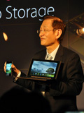 A feature on ASUS PadFone
