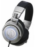 Audio Technica ATH-M50s/LE