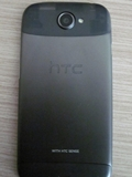 HTC Ville Appears on Camera Again [Update]