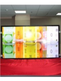 TCL Develops World's Biggest 3D TV at 110 Inches Across!