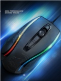 Roccat to Unveil Groundbreaking Gear at Computex 2012