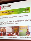 Two Taiwanese AMOLED Manufacturers to Start Mass Production in Q3 2012