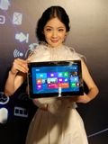 Pushing Boundaries, Pushing Hands with the New ASUS Taichi
