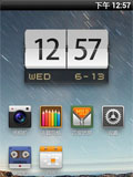 MIUI Releases Android Home Launcher