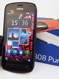 Nokia 808 Pureview - The Only 41-Megapixel Belle in Town