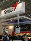 Genius Shows Off New Toys at Computex 2012