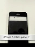Next-Gen iPhone Front Panel and Back Plate Point to Longer 4.0-inch Screen
