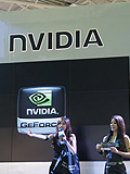 NVIDIA Shares Updates on Tegra and GeForce at Computex 2012
