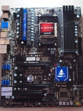 Biostar's AMD FM2 Socket board Hi-Fi A85X Receives Win 8 Certification, CPU Nowhere in Sight
