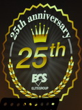 ECS At 25 - Golden Event, Silver Anniversary