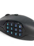 First Looks: Logitech G600 MMO Gaming Mouse