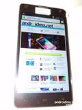 LG Optimus G Leaked, Possible Announcement at IFA 2012 (Update)