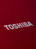 Toshiba to Boost HDD Production by 35% to Meet Demand