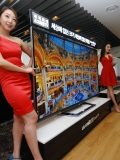 LG Launches 84-inch Ultra Definition 3D TV in Korea
