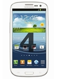 5.0-inch Samsung Galaxy S 4 to Be Globally Available in March 2013? (Update)