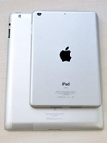 iPad Mini Pricing Leaked?