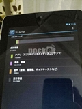 Japanese Customer Ordered 16GB Nexus 7, Received 32GB Model Instead