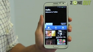 Hands-on with the Samsung Galaxy Note II
