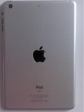 Apple Rumored to Unveil iPad Mini on 17 Oct