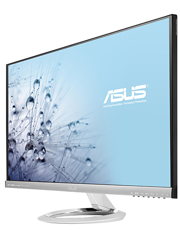 ASUS Outs 2 Frameless HD Displays