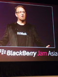 BlackBerry Jam Asia 2012 - BlackBerry 10, BBM 7.0, BlackBerry World & More