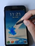 Android 4.1.2 Test ROM for Samsung Galaxy Note II Leaked