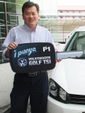 P1 'iPunya Buy & Win' Contest Winner Drives Home a VW Golf TSI
