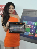 Lenovo Ideapad Yoga 13 - A Hands-on Preview