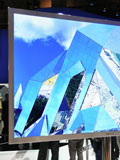Samsung to Debut 85-inch Ultra HD TV at CES 2013