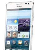 5-inch Huawei Ascend D2 with 13-Megapixel Camera to Be Unveiled During CES 2013