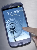 Samsung Galaxy S IV Rumored to Launch in April 2013