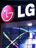LG Display to Showcase 5.5-inch Full-HD Display for Smartphones at CES 2013