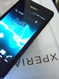 Sony Xperia V - The Bond Phone