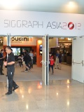Diving Into Computer Graphics with SIGGRAPH ASIA 2012