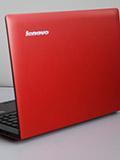Lenovo IdeaPad S400 - In Between Notebook and Ultrabook