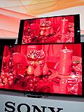 New 4K Ultra HD TVs Lead Sony's BRAVIA Line-Up