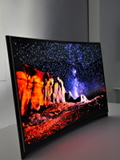 Samsung Unveils Curved OLED TV at CES 2013