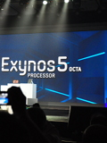 Samsung Unveils Eight-Core Exynos 5 Octa Mobile Processor