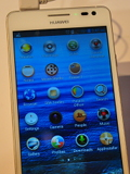 Huawei Announces 5-inch Ascend D2 at CES 2013
