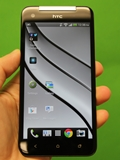 HTC Butterfly - HTC's Pretty 5-inch Full HD Smartphone