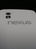 LG Nexus 4 to Come in White? (Update)