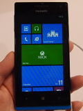 Huawei Introduces its First WP8 Smartphone, the Ascend W1, at CES 2013