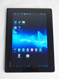 Sony Xperia Tablet S (3G) - Splash-proof Xperia Tablet